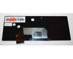 Клавиатура для ноутбука Lenovo S9 white