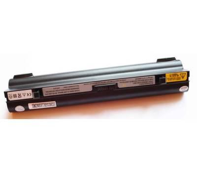 Аккумуляторная батарея для ноутбука Lenovo (L08C3B21) black (4400mAh)